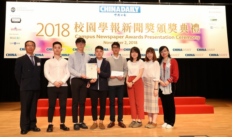 Best in News Video Reporting (Chinese) – 1st Runner-up Huang Kun, Chou Tung, Hui Ka Kei, Lam Lok Hang, Yeung Ho Ting and Lau Ying Yeung