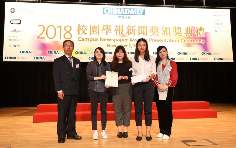 Best in News Video Reporting (English) – 1st Runner-up Leung Chi Yun Victoria, Au Ying Wah, Hui Wing Si, Wong Lok Tung, Chan Pui Chung Degas and Ho Hing Wah Tiffany
