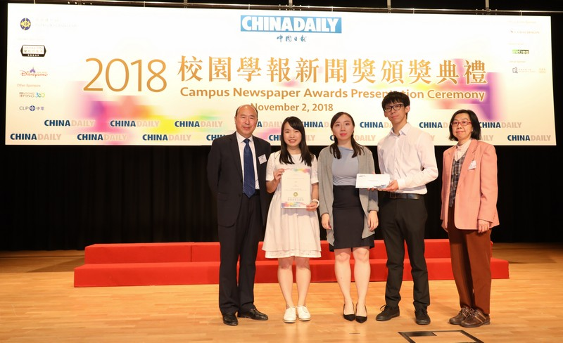 Best in Features Video Reporting (English) – 1st Runner-up Mung I Shan, Yuen Nok Hei and Lee Tsz Him