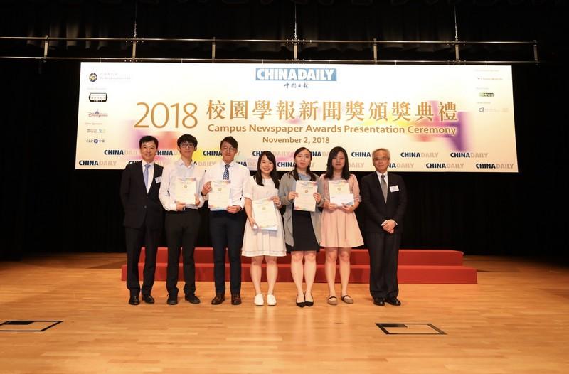 Best in News Writing (English) – 1st Runner-up Mung I Shan, Lee Tsz Him, Ng Tsz Ching, Kwong Yuet Ting, Tong Ka Wing Mabel, Yuen Nok Hei and Cheung Jung Yeung