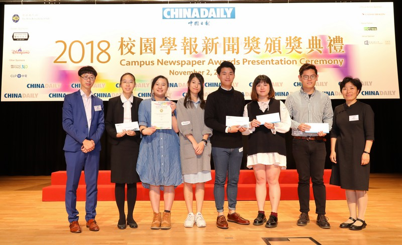 Best in Tech News Reporting (Chinese) - 2nd Runner-up Yuen Ka Wing, Lau Mei Yee, Tang Yat Hei, Chiu Ka Chun, Chan Tsz Ching and Li Bo Yin Buki
