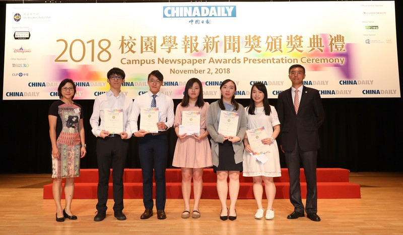 Best in Feature Writing (English) – 2nd Runner-up Mung I Shan, Lee Tsz Him, Ng Tsz Ching, Kwong Yuet Ting, Tong Ka Wing Mabel, Yuen Nok Hei and Cheung Jung Yeung
