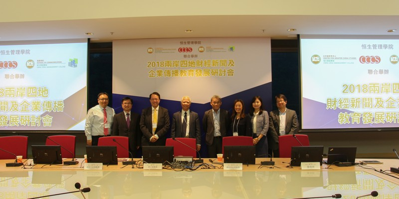 Group photo of Panel 3