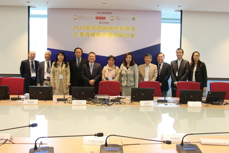 Group photo of Panel 1