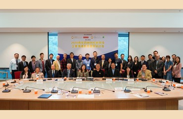 [:en]2018 Conference on the Development of Business Journalism and Corporate Communication Education in Mainland, Taiwan, Macau and Hong Kong[:hk]2018兩岸四地財經新聞及企業傳播教育發展研討會[:]