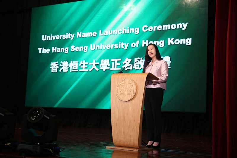 Ms Louisa Cheang, Chairman of the Board of Governors of HSUHK, delivered her address.