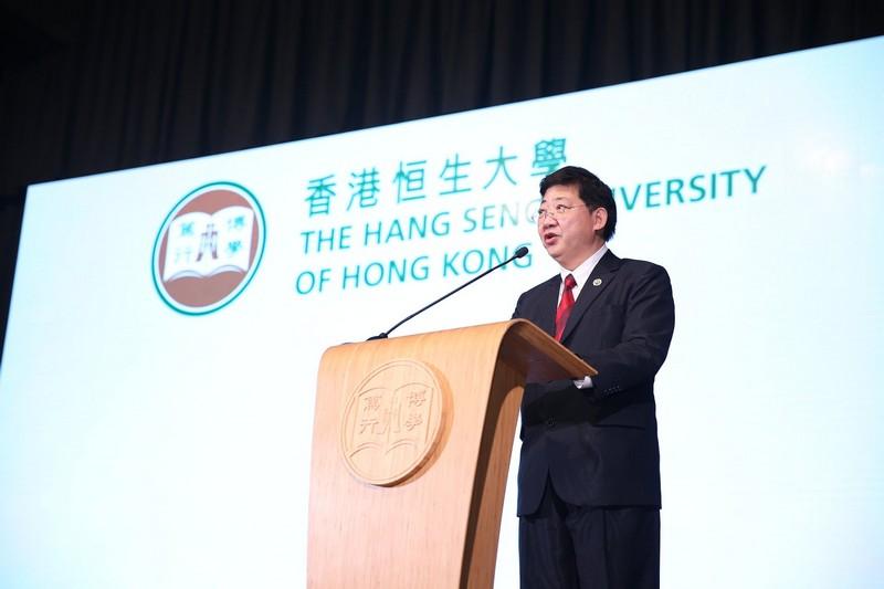 Professor Simon Ho, President of HSUHK, delivered his address.