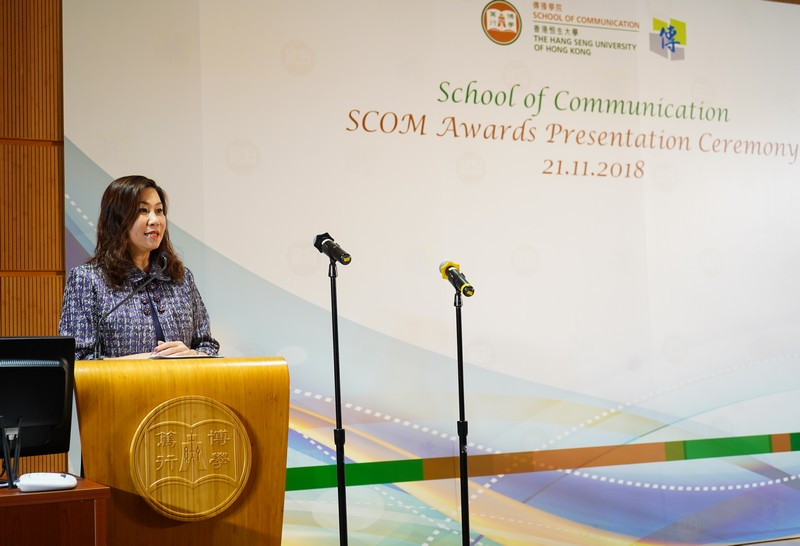 Prof Scarlet Tso, Dean of School of Communication, gave a congratulatory speech.