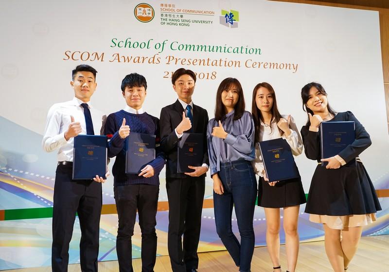 SCOM Awards Presentation Ceremony 2018