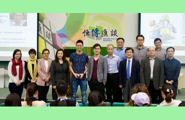 [:en]SCOM Talk Series 34: How to Strive for Justice When Social Barriers are Clear? Reflections from a TV Reporter to a Forum Host[:hk]恒傳匯談(三十四):社會壁壘分明,如何力求公正?從電視台記者到論壇主持的反思[:]