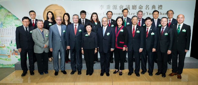 Group photos of Ms Rose Lee and Mr Francis Yuen, guests and HSUHK academic and administrative staff members