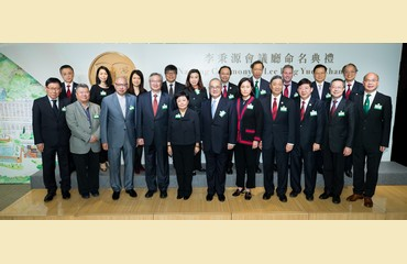 Naming Ceremony of Lee Ping Yuen Chamber