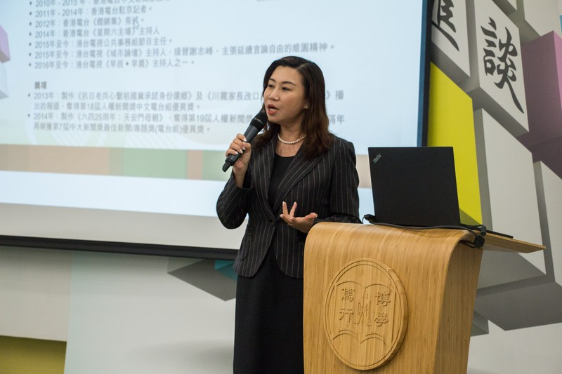 Professor Scarlet Tso, Dean of School of Communication, gave a welcoming speech.
