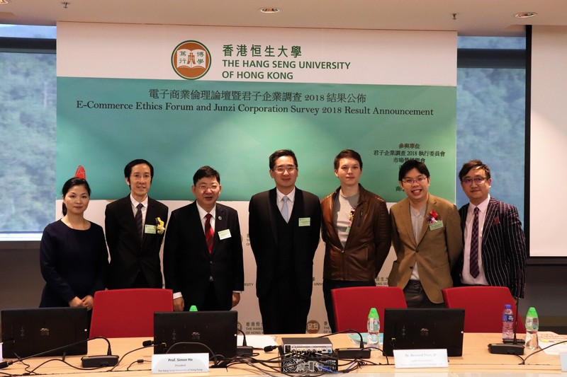 President Simon Ho (3rd from left), Dr Bernard Chan Pak Li, (middle), members of the Executive Committee of Junzi Corporation Survey 2018 and other guests pictured after the sharing.