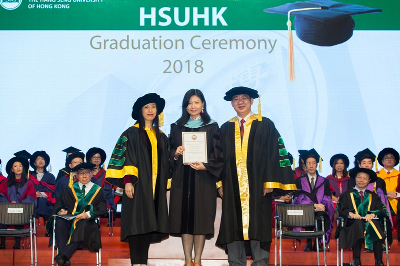 2017-18 HSUHK Teaching Excellence Award recipient Dr Holly Chung from the Department of English (middle)