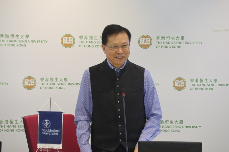 Professor Kwok-Kan Tam, Dean of the School of Humanities and Social Science, delivered a welcome speech.