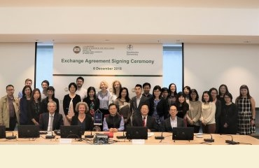 Exchange Agreement Signing Ceremony between the School of Humanities and Social Science, The Hang Seng University of Hong Kong and the Department of Asian, Middle Eastern and Turkish Studies, Stockholm University, Sweden