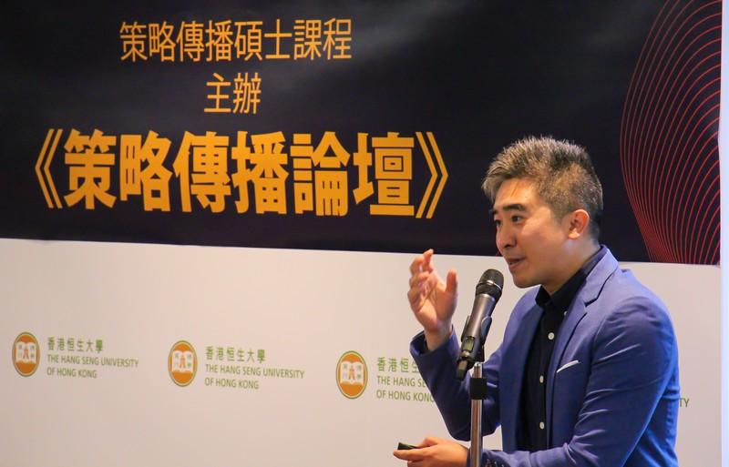 行政總裁徐緣先生的分享
