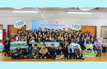 [:en]The First School of Communication Alumni Gathering [:hk]傳播學院第一屆校友聯誼會[:]