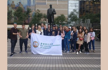 Welcoming Tour for HSUHK's International and Mainland Students
