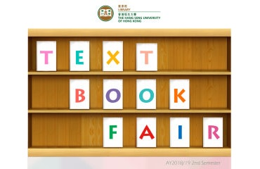 Library Textbook Fair