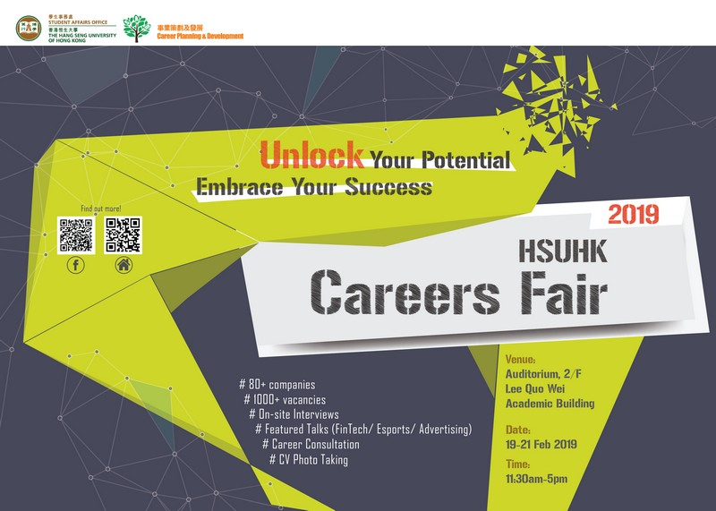 HSUHK Careers Fair 2019