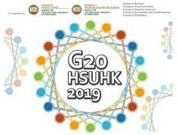 HSUHK G20 Simulation 2019
