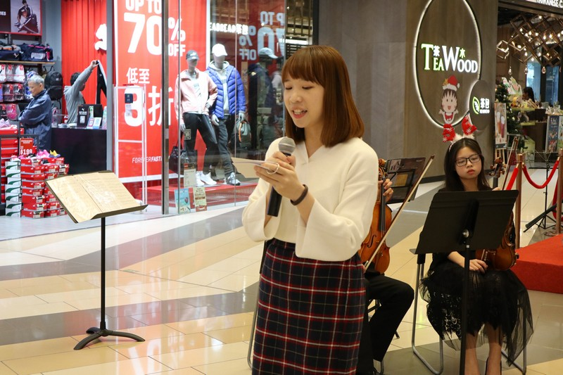 HSUHK Student Ambassador as the emcee of the performance
