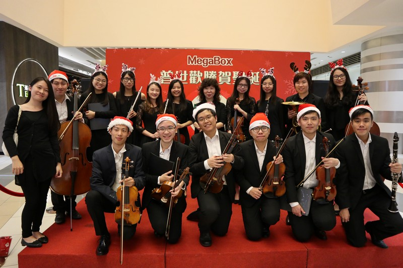 Group photo with the Conductor Ms Viola Yuen