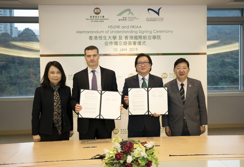 HSUHK and the Academy signed the MOU to kick off their collaboration to nurture aviation professionals for the industry.