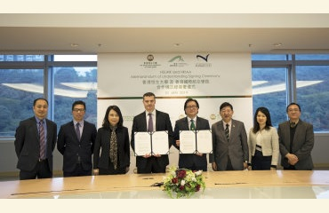 HSUHK and Hong Kong International Aviation Academy Signed MOU to Enhance Aviation Related Training and Develop Internship Opportunities to Nurture Talents for Aviation Industry