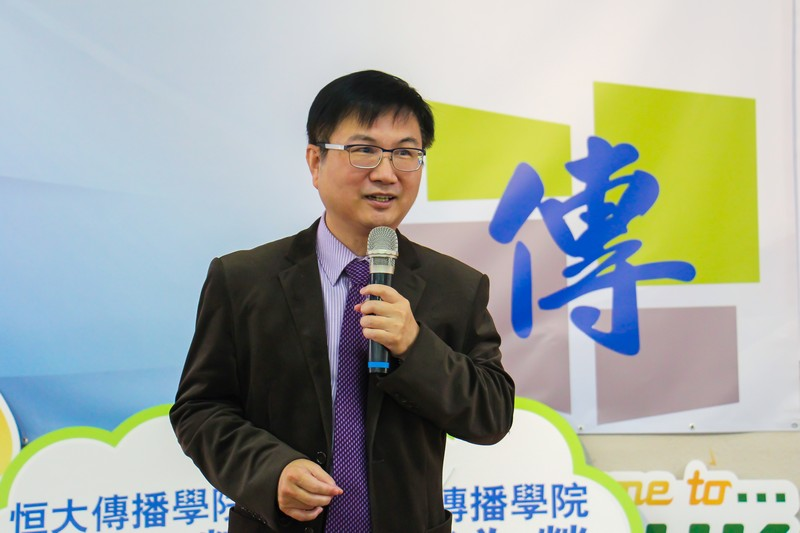 Professor James Chang, Associate Dean of School of Communication, shared with graduates the latest developments of the School.