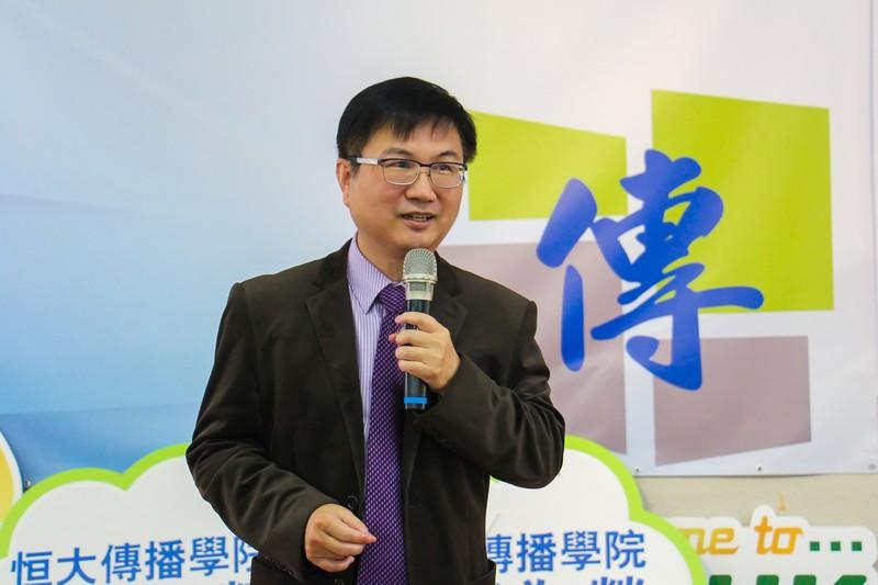 傳播學院副院長張志宇教授與各校友分享學院最新發展。