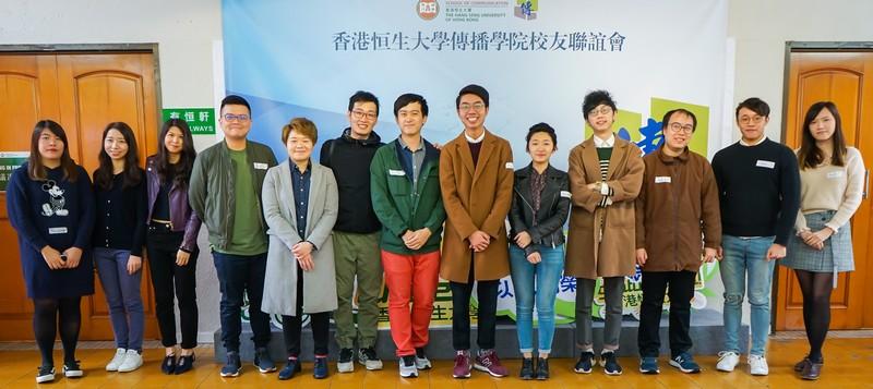 畢業生組成傳播學院校友會籌備委員會