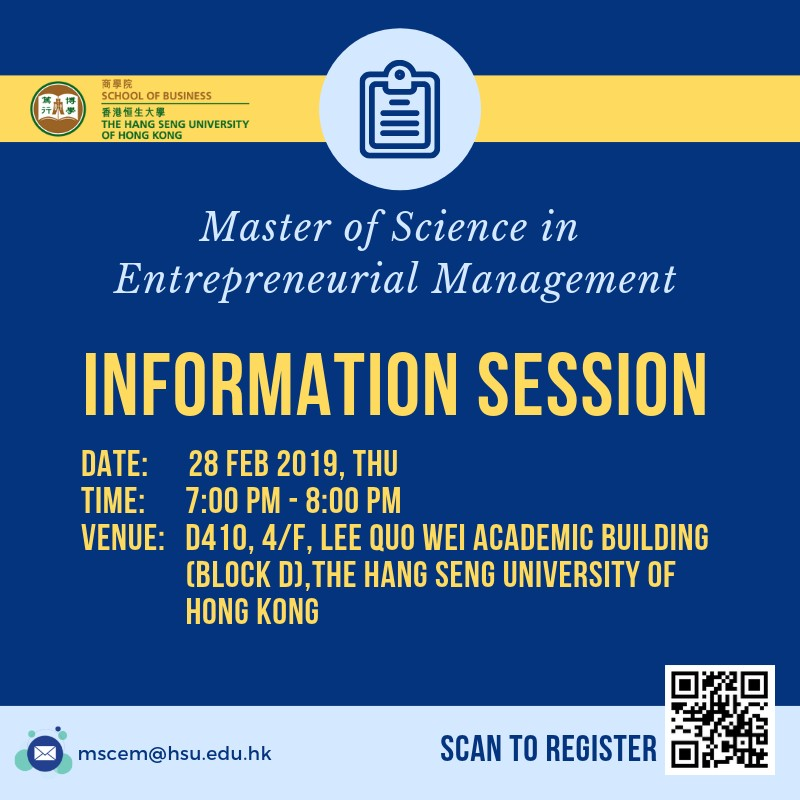 Master of Science in Entrepreneurial Management: Information Session