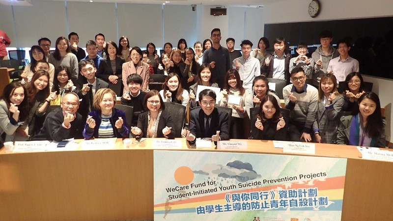 HSUHK students attended the Best Practice Award Ceremony on 31 Jan 2019.