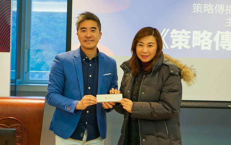 Professor Scarlet Tso presented a souvenir to Mr Tsui Yuen, CEO of Toast Communications Limited