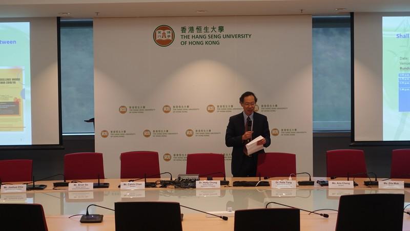 許溢宏教授為香港恒生大學卓越教學奬的分享會致歡迎辭。