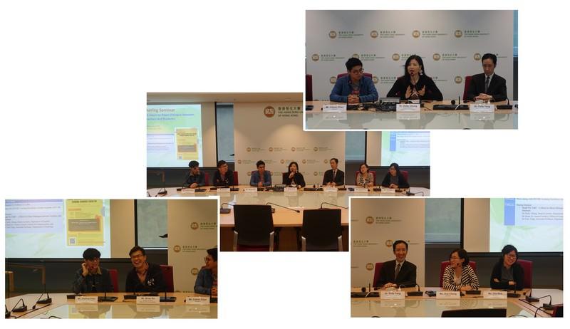 鍾可盈博士、蘇銘恒先生及鄧子龍博士和他們邀請的學生真誠對話。