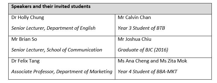 Excellence Awards Sharing Seminar_Award Recipients and Students_English Version