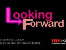 TEDxHSUHK: Looking Forward