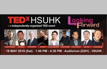 TEDxHSUHK: Looking Forward