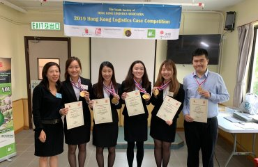 HSUHK Students took Championship and First Runner-up in Hong Kong Logistics Case Competition 2019