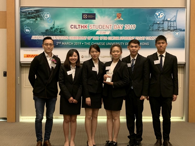 The HSUHK Team was awarded the First Runner-up in the CILTHK Student Day 2019 Competition.