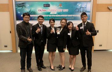 HSUHK's SCM Team won the First Runner-up in the CILTHK Student Day 2019 Competition