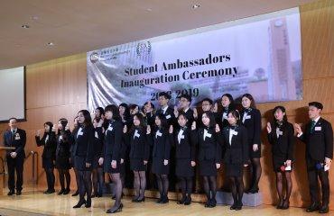 HSUHK Student Ambassadors 2018-2019 Inauguration and Alumni Dinner