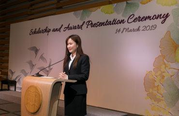 HSUHK Scholarship and Award Presentation Ceremony 2019