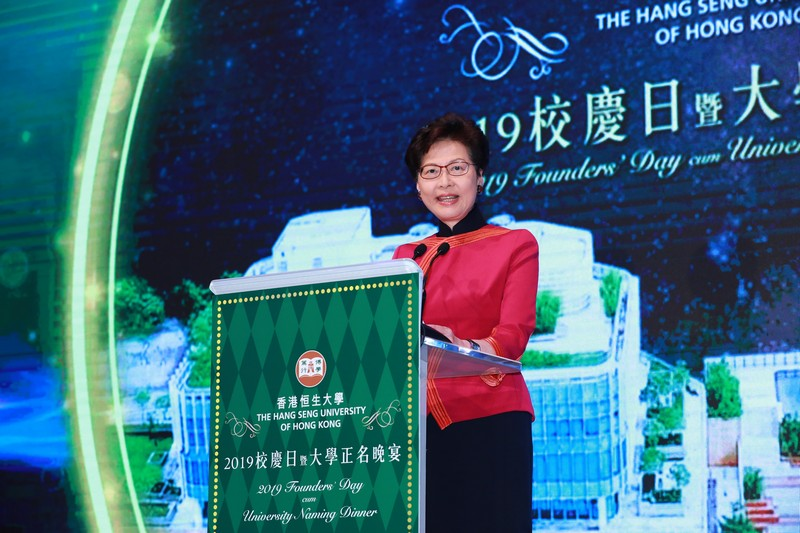 Mrs Carrie Lam, Chief Executive of the HKSAR Government, wished HSUHK continuing success in the years to come.