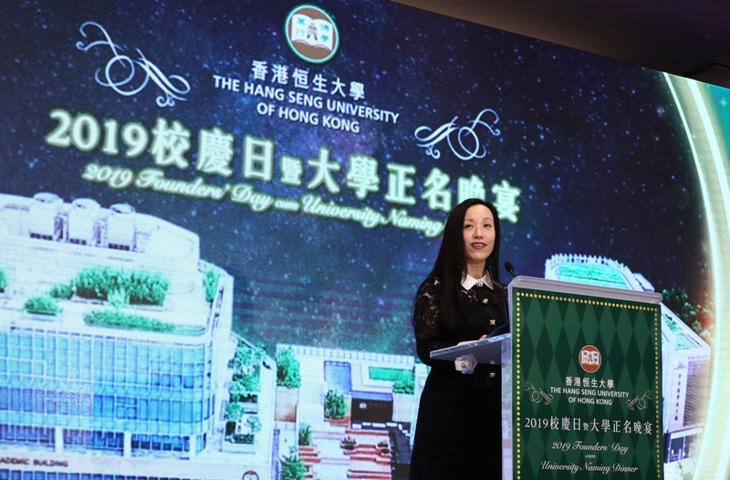 Ms Louisa Cheang, Chairman of Board of Governors of HSUHK, said it was HSUHK's mission to become a leading non-profit, private liberal-arts-oriented university in the region.