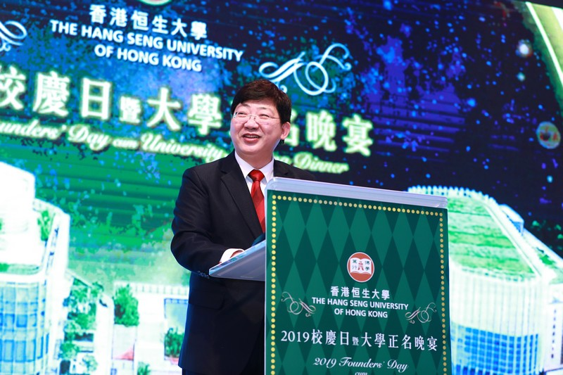 "Professor Simon S M Ho, President of HSUHK, said the University would diligently implement the initiatives set out in its ""5-Year Strategic Plan""."